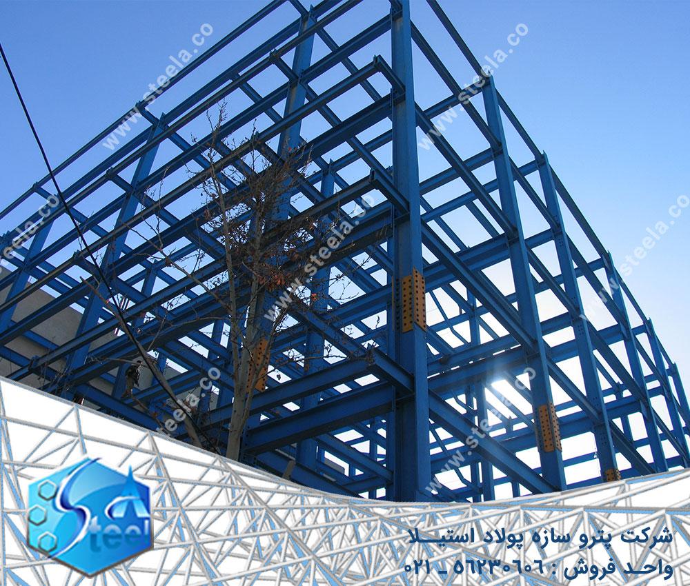 سازه فلزی Metal استیلا